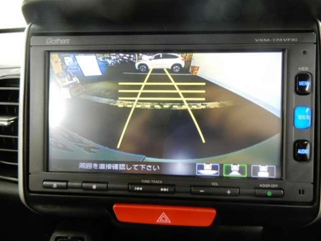 G SSパッケージ メモリーナビフルセグTV バックカメラ ETC スマートキー プッシュスターター 両側電動スライドドア HIDヘッドライト 純正フルエアロ 純正アルミ(14枚目)