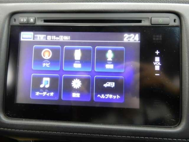 S シティブレーキアクティブシステム メモリーナビフルセグTV バックカメラ ETC スマートキー プッシュスターター シートヒーター LEDヘッドライト(11枚目)
