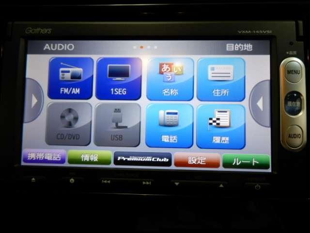 Sパッケージ メモリーナビ ワンセグTV バックカメラ スマートキー ETC LEDヘッドライト 純正アルミホイール(12枚目)