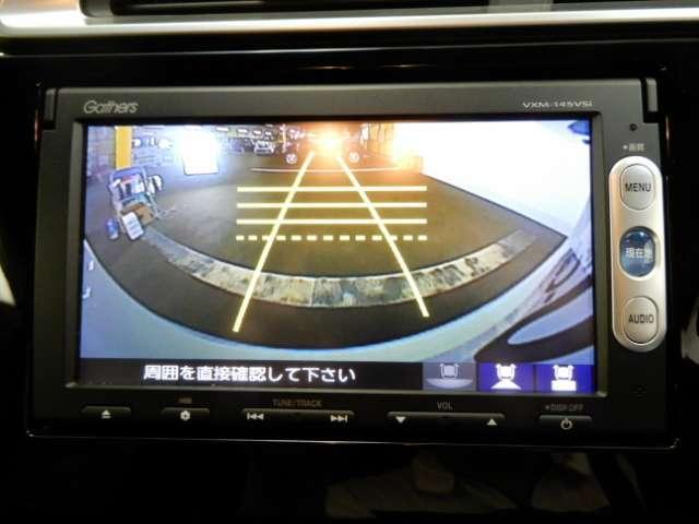Sパッケージ メモリーナビ ワンセグTV バックカメラ スマートキー ETC LEDヘッドライト 純正アルミホイール(13枚目)
