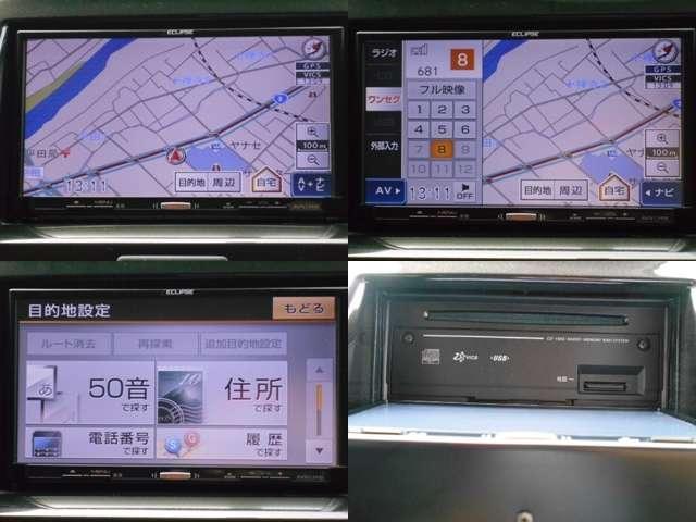 「三菱」「デリカD:2」「ミニバン・ワンボックス」「熊本県」の中古車3