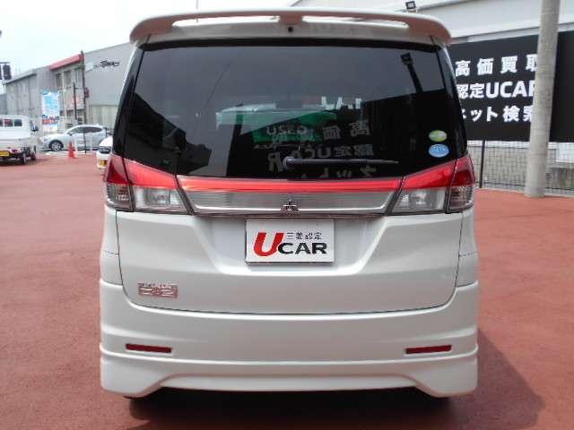 「三菱」「デリカD:2」「ミニバン・ワンボックス」「熊本県」の中古車6