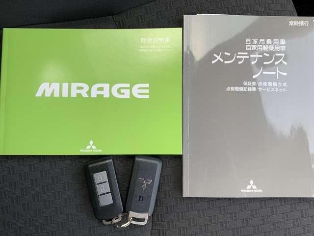 「三菱」「ミラージュ」「コンパクトカー」「熊本県」の中古車4