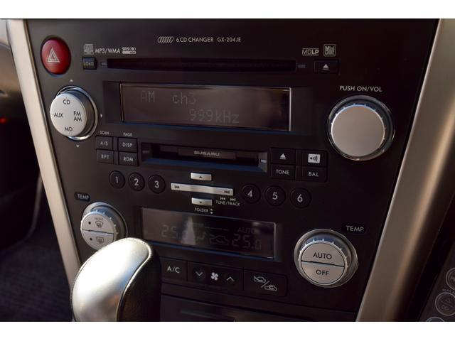 【☆CD/MD/ラジオ☆】再生テスト済みです。ドライブ中は好きな音楽を楽しみたいですよね♪