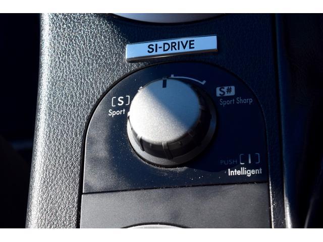 【☆SI-DRIVE☆】エンジンの出力特性が変化するSI-DRIVE!スポーツ・モード/スポーツシャープ・モード/インテリジェント・モード搭載で、異なるエンジンキャラクターがこの1台で楽しめます!♪