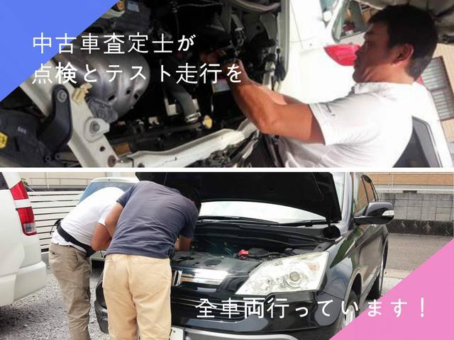 ご覧頂きありがとうございます♪ガレージTの冨田です!!全車両、車が入庫次第、状態を点検チェックし、テスト走行を行っております。厳選された良質な中古車を販売しております☆