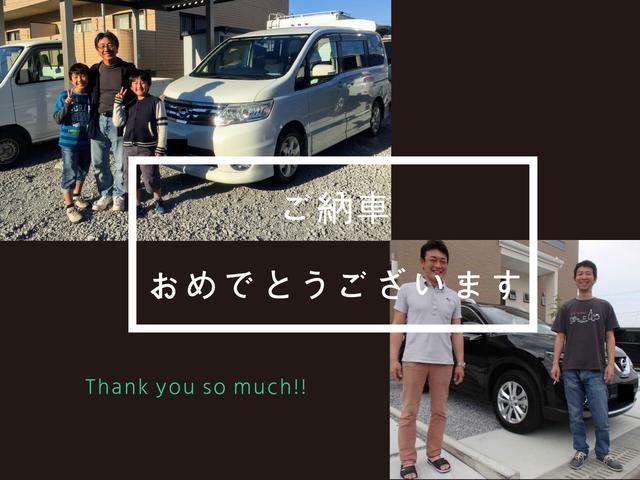 ご近所のお客様から、都城市や延岡市のお客様も多数ご来店頂いております♪日南線青島駅から徒歩1分の場所ですので、下見やご納車にとても便利です!