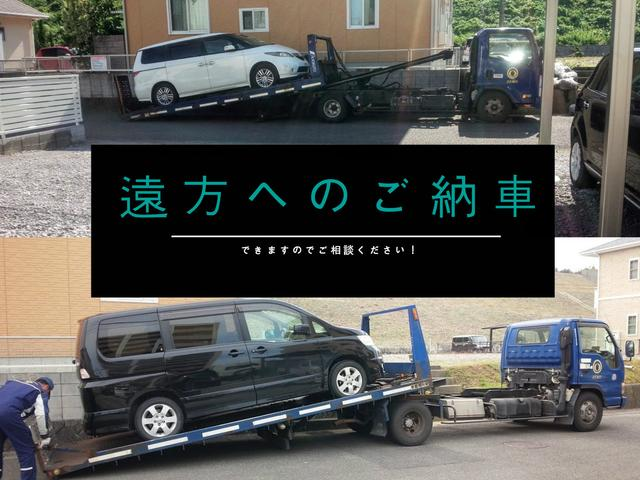 宮崎県外などの遠方にもお車をご納車させて頂きます。ご納車にかかる費用はお車の登録値や、最終陸送地によってお見積もりさせて頂きますので、お気軽にお問い合わせ下さい!!実績も多数御座いますよ☆