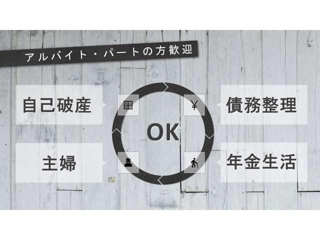 F HDDナビ バックカメラ スマートキー プッシュエンジン(18枚目)