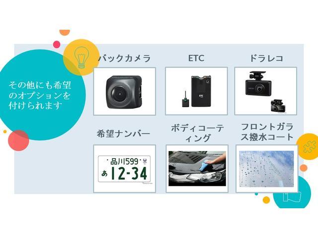 【☆販売店オプション☆】新車オプションはもちろん何でも付けられます!販売店オプションもご用意しています。バックカメラ・ETC・ドラレコ・希望ナンバー・ボディコーティング・フロントガラス撥水ナドナド