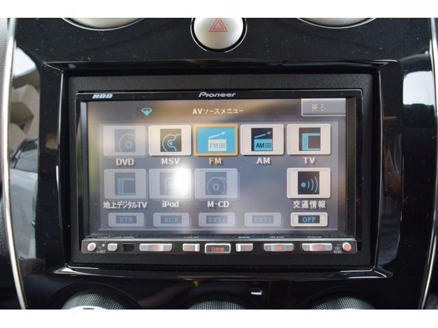 L スマートカードキー レザー ETC オートライト ナビ オートエアコン エアバッグ ABS フォグライト 本革(61枚目)