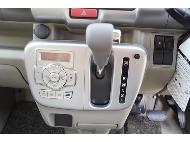 PZターボ RBS バックカメラ 盗難防止装置 オートエアコン スマートキー(70枚目)