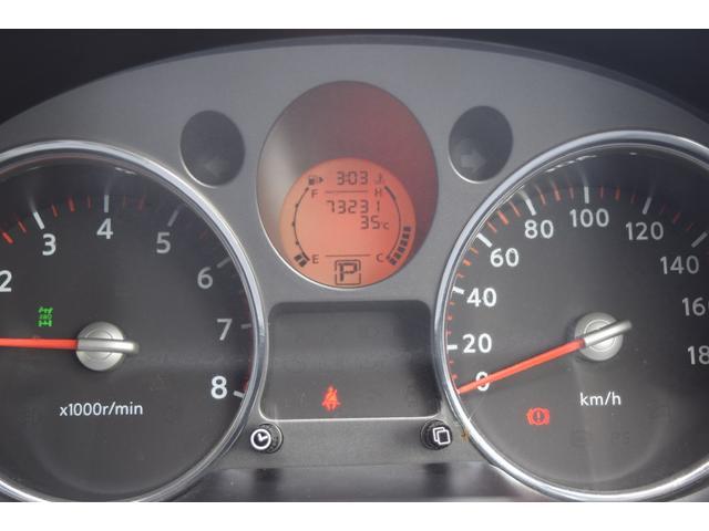 20X 4WD カプロンシート ETC ナビ バックカメラ(24枚目)