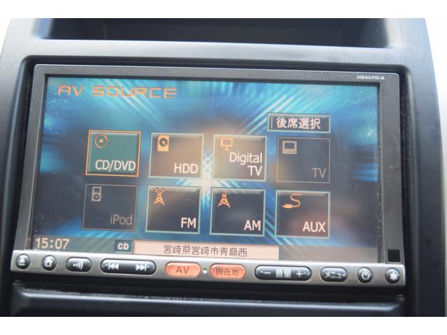 20X 4WD カプロンシート ETC ナビ バックカメラ(29枚目)