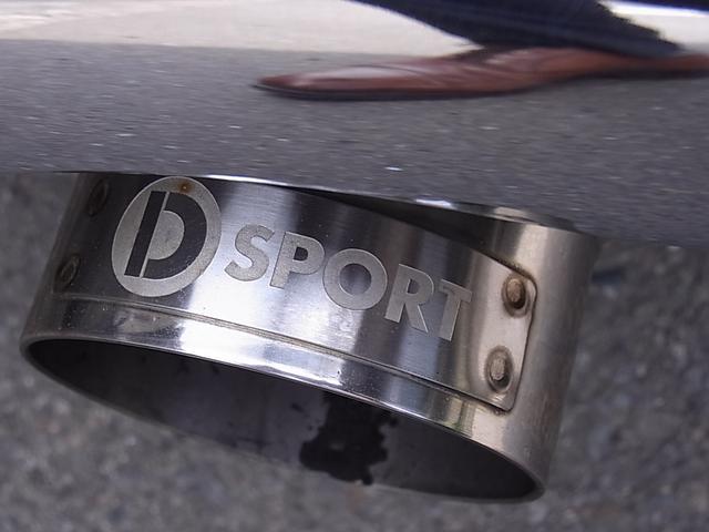 Dスポーツ製マフラーは、センターパイプより後から交換しておりますので、良質なマフラーサウンドです