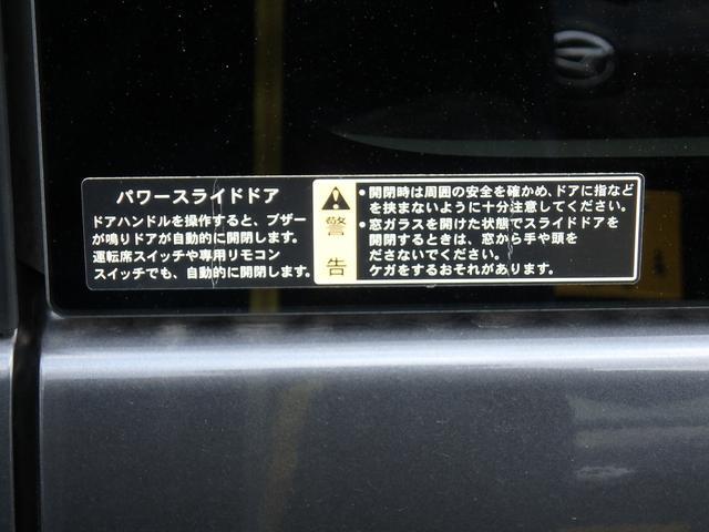 スズキ パレットSW TS 両側電動スライドドア スマートキー ETC HID