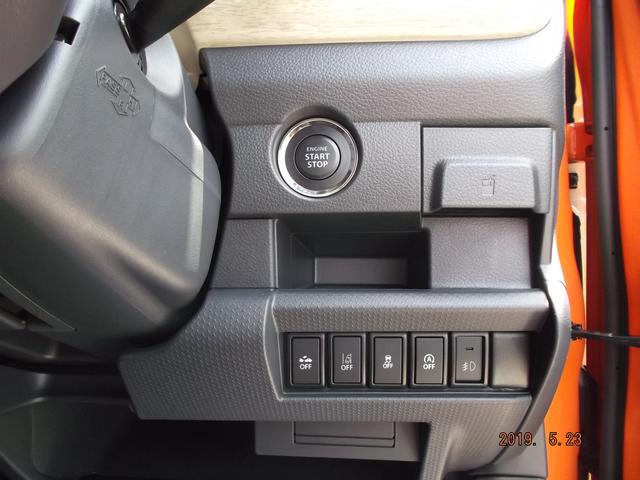 【キーレスプッシュスタートシステム】ブレーキを踏んだまま、ボタンを押すだけでエンジンが始動します♪