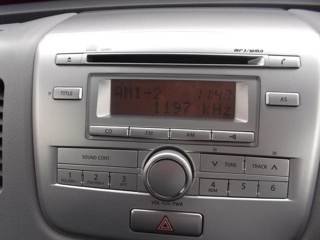「スズキ」「ワゴンR」「コンパクトカー」「熊本県」の中古車15