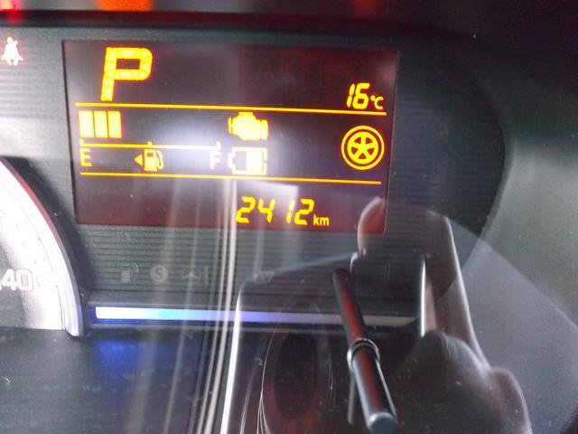 HYBRID FX衝突軽減ブレーキ 誤発進抑制 先進ライト(19枚目)