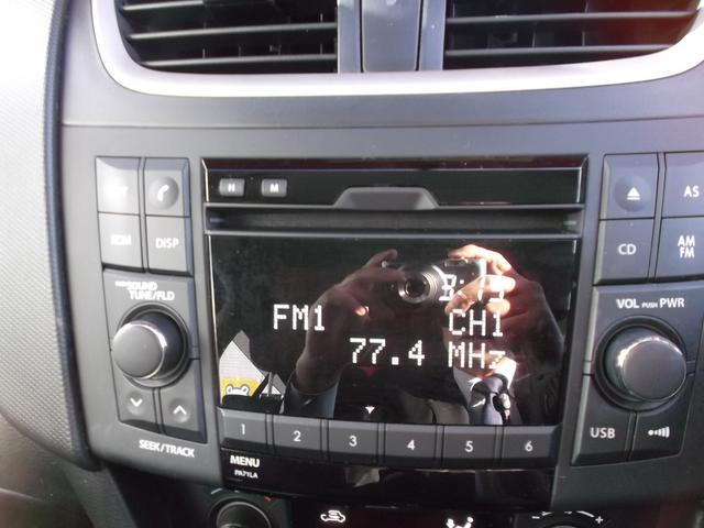 XG プッシュスタート オートエアコン CDラジオ CVT(19枚目)