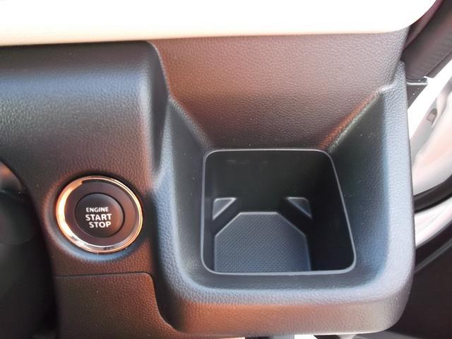 HYBRID FX 衝突軽減ブレーキ 誤発進抑制 先進ライト(19枚目)