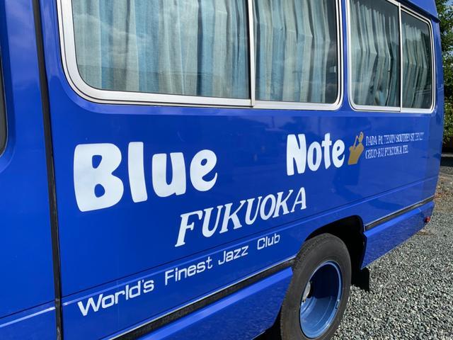 有名ジャズクラブ「ブルーノート・フクオカ」車検付き(11枚目)