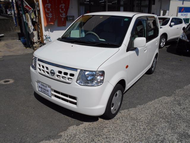 日産 オッティ S ETC 電動格納ドアミラー リモコンキー