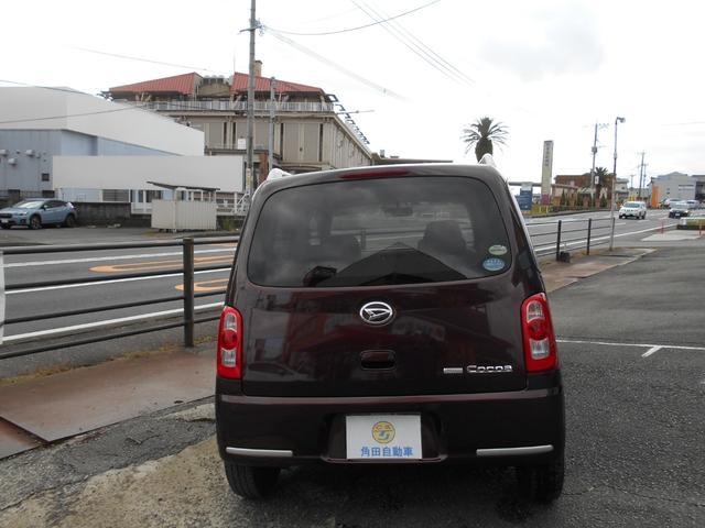 「ダイハツ」「ミラココア」「軽自動車」「熊本県」の中古車10