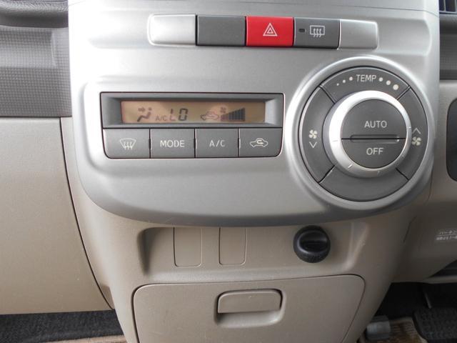 「ダイハツ」「タント」「コンパクトカー」「熊本県」の中古車13
