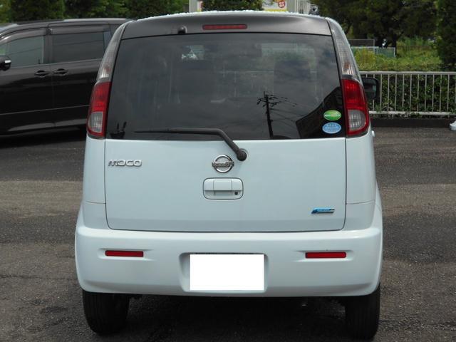 「日産」「モコ」「コンパクトカー」「熊本県」の中古車3