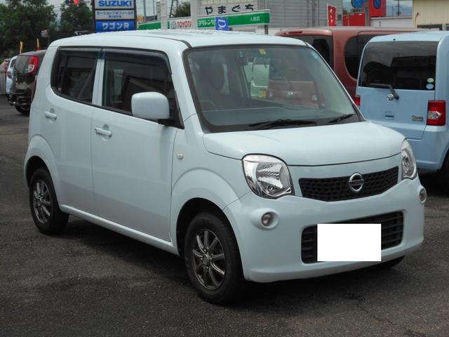 「日産」「モコ」「コンパクトカー」「熊本県」の中古車5