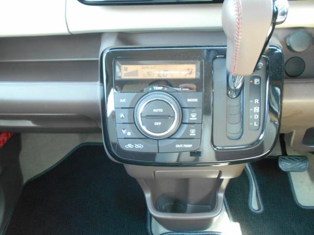 XS アイドリングストップ 地デジナビ フルセグTV Bluetooth接続 CD DVD スマートキー プッシュスタート HID フォグ オートライト オートエアコン 電格ミラー(18枚目)