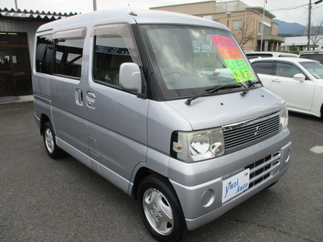 「三菱」「タウンボックス」「コンパクトカー」「鹿児島県」の中古車3