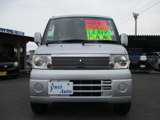 「三菱」「タウンボックス」「コンパクトカー」「鹿児島県」の中古車5