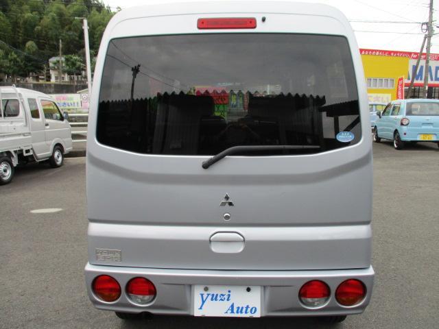 「三菱」「タウンボックス」「コンパクトカー」「鹿児島県」の中古車11