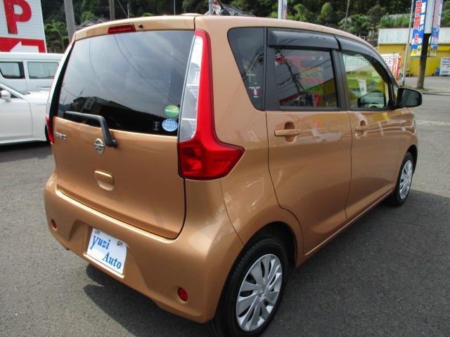 「日産」「デイズ」「コンパクトカー」「鹿児島県」の中古車9