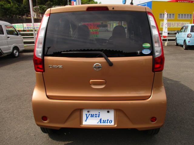「日産」「デイズ」「コンパクトカー」「鹿児島県」の中古車10