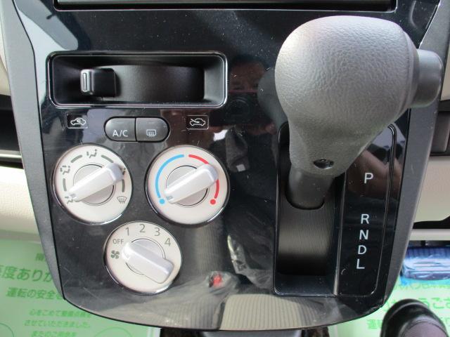 「日産」「デイズ」「コンパクトカー」「鹿児島県」の中古車16