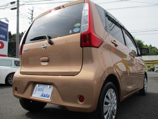 「日産」「デイズ」「コンパクトカー」「鹿児島県」の中古車26