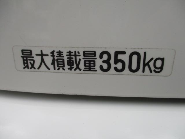 スペシャル オートマ(31枚目)