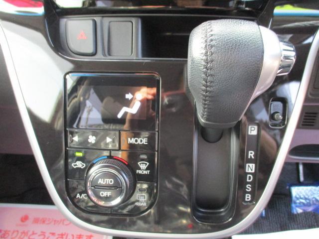 カスタム RS ハイパーSAIII 4WD ナビTV LEDraito(20枚目)