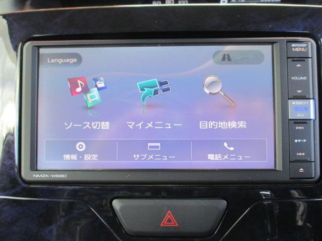 カスタムX トップエディションVS SAIII 左右パワースライドドア 全方位パノラマビュー Bカメラ(19枚目)
