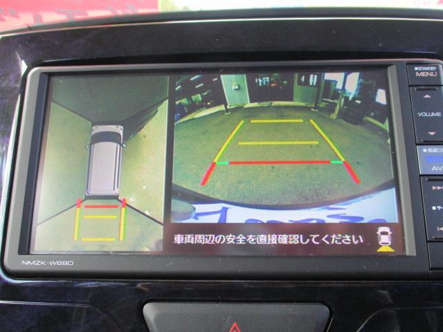 カスタムX トップエディションVS SAIII 左右パワースライドドア 全方位パノラマビュー Bカメラ(37枚目)