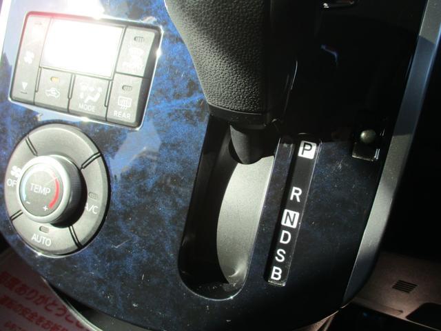 カスタムX トップエディションSAII 社外ナビテレビ バックカメラ付き後期型(20枚目)