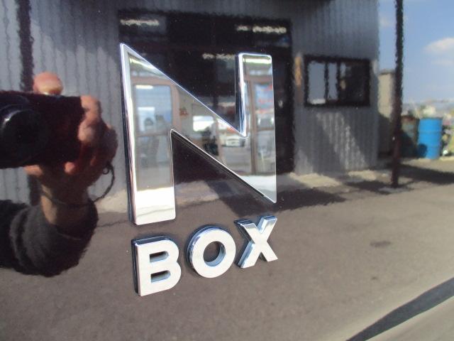 G・ターボLパッケージ 左右パワースライドドア ナビTV ターボ車 ワンオーナー車(27枚目)