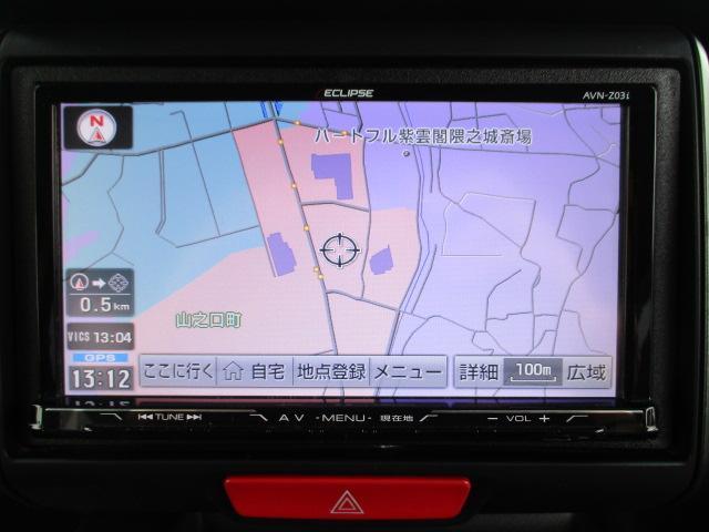 G・Aパッケージ パワースライドドア ナビTV パールクロツート HIDバックカメラ(23枚目)