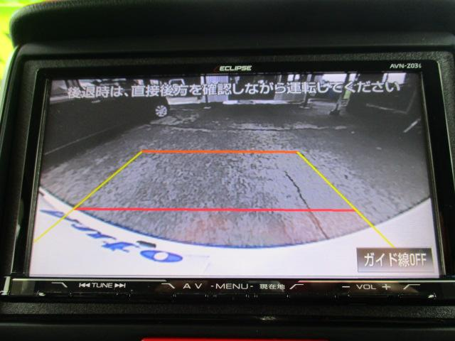 G・Aパッケージ パワースライドドア ナビTV パールクロツート HIDバックカメラ(41枚目)