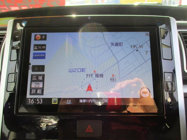 カスタムX トップエディションSAII 純正8インチナビTV LEDヘッドライト バックカメラ 左右パワースライドドア(18枚目)