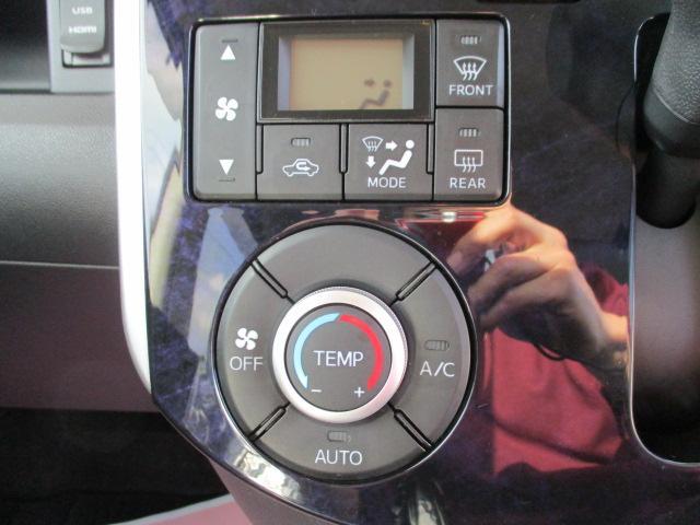 カスタムX トップエディションSAII 純正8インチナビTV LEDヘッドライト バックカメラ 左右パワースライドドア(19枚目)