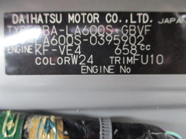 カスタムX トップエディションSAII 純正8インチナビTV LEDヘッドライト バックカメラ 左右パワースライドドア(32枚目)